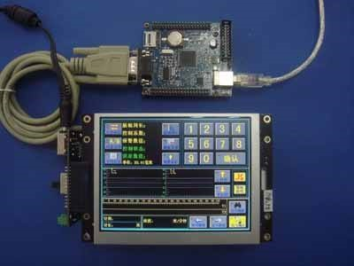 MCU Control Boards7
